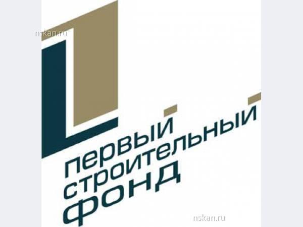 Логотип застройщика ГК «Первый строительный фонд»