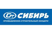 "Логотип застройщика СК ""Сибирь"""