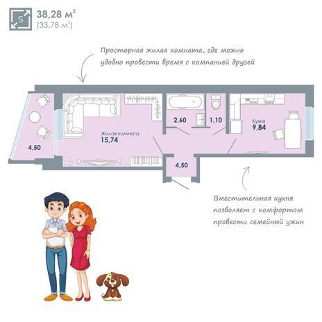 Вариант №2565, 1-комнатная квартира в жилом комплексе