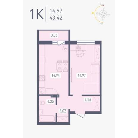 Вариант №4878, 1-комнатная квартира в жилом комплексе Радуга Сибири