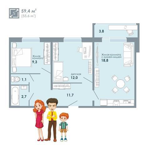 Вариант №5157, 3-комнатная квартира в жилом комплексе Радуга Сибири