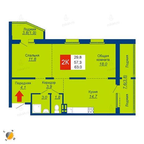 Вариант №2538, 3-комнатная квартира в жилом комплексе Акварельный