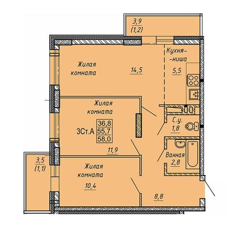 Вариант №3271, 3-комнатная квартира в жилом комплексе