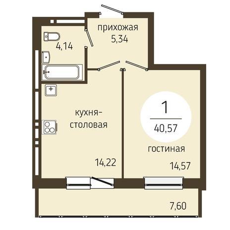 Вариант №4044, 1-комнатная квартира в жилом комплексе
