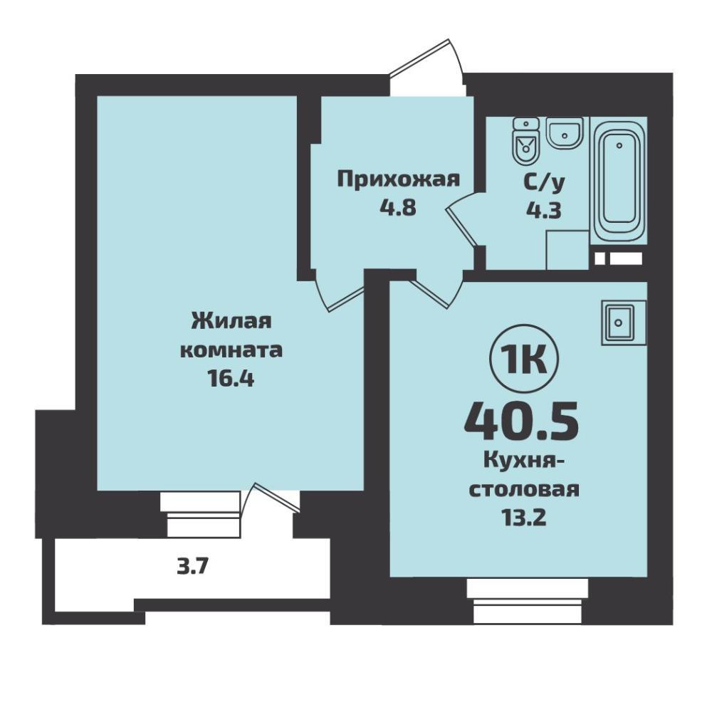 Планировка 1-комнатная площадью 40.5 м<sup>2</sup> в ЖК Инфинити