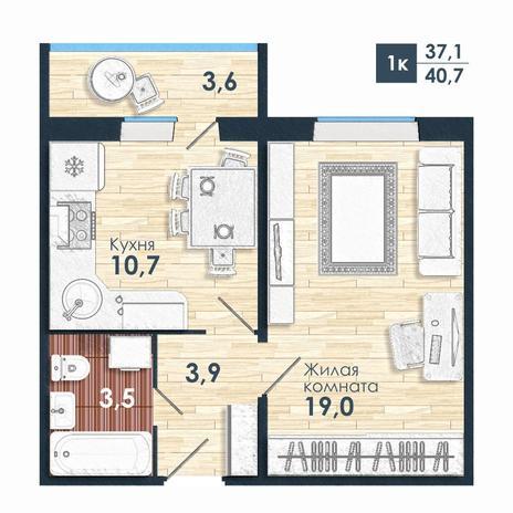 Вариант №5245, 1-комнатная квартира в жилом комплексе