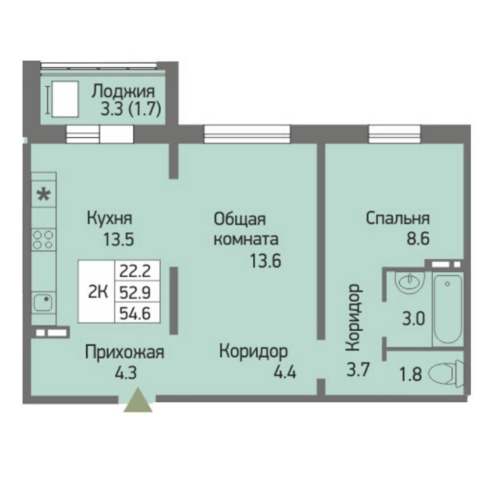 Планировка 2-комнатная площадью 54.6 м<sup>2</sup> в ЖК Акварельный 3.0