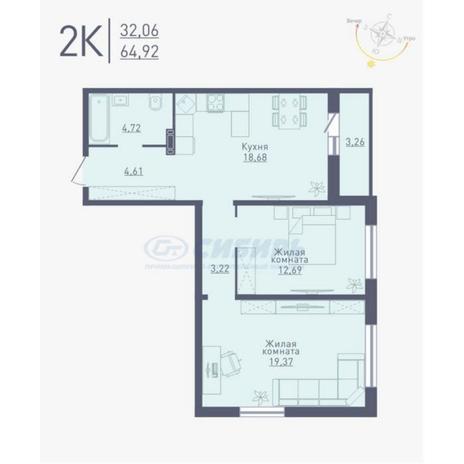 Вариант №4773, 2-комнатная квартира в жилом комплексе Радуга Сибири