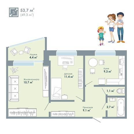 Вариант №5139, 2-комнатная квартира в жилом комплексе Ясный берег