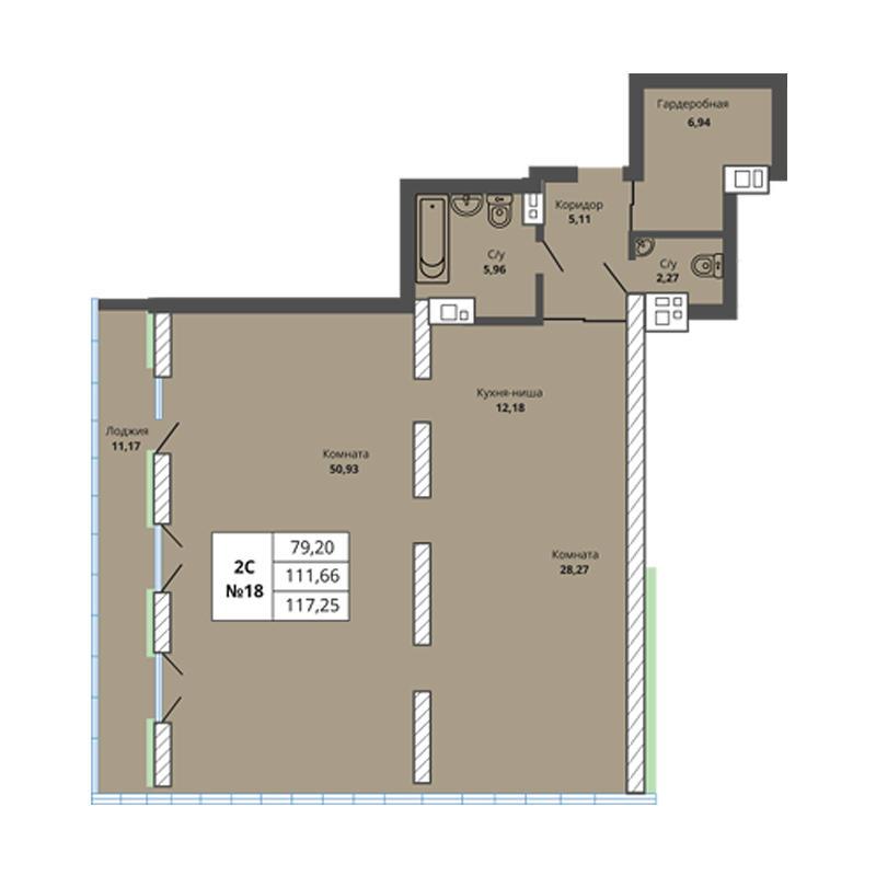 Планировка 3-комн. студия площадью 117.25 м<sup>2</sup> в ЖК Prime House