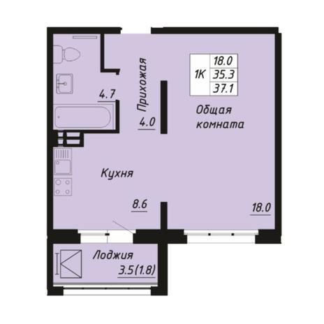 Вариант №5273, 1-комнатная квартира в жилом комплексе