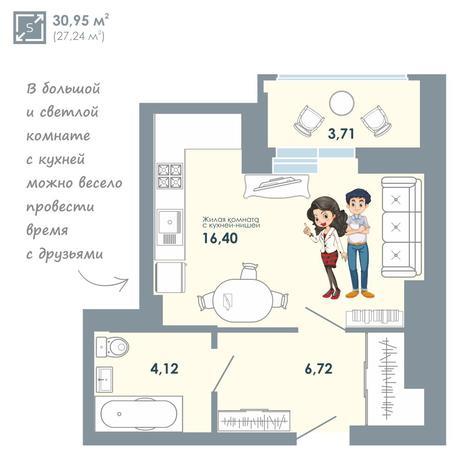 Вариант №2064, 1-комнатная квартира в жилом комплексе Чистая Слобода