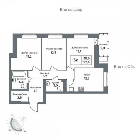 Вариант №5601, 3-комнатная квартира в жилом комплексе