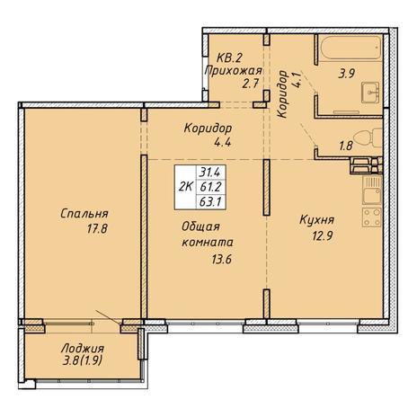 Вариант №6471, 2-комнатная квартира в жилом комплексе Дивногорский
