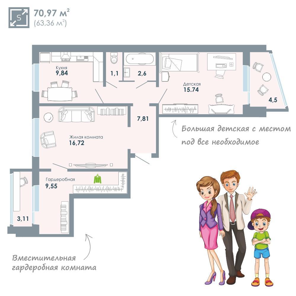 Планировка 2-комнатная площадью 70.97 м<sup>2</sup> в ЖК Чистая Слобода