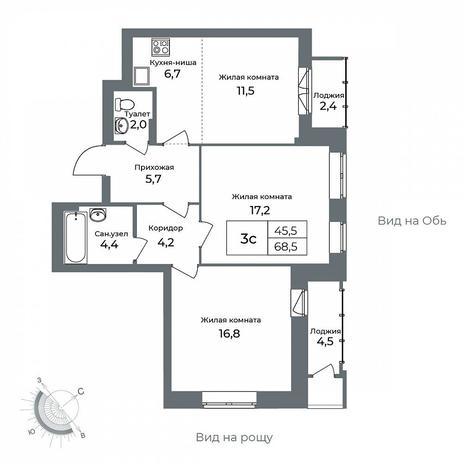 Вариант №5603, 3-комнатная квартира в жилом комплексе Эскимо