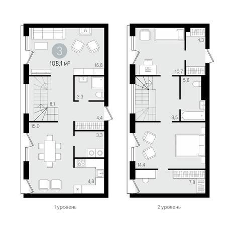 Вариант №3480, 4-комнатная квартира в жилом комплексе На Декабристов