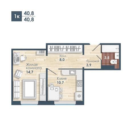 Вариант №5593, 1-комнатная квартира в жилом комплексе