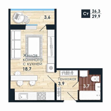 Вариант №5598, 1-комнатная квартира в жилом комплексе