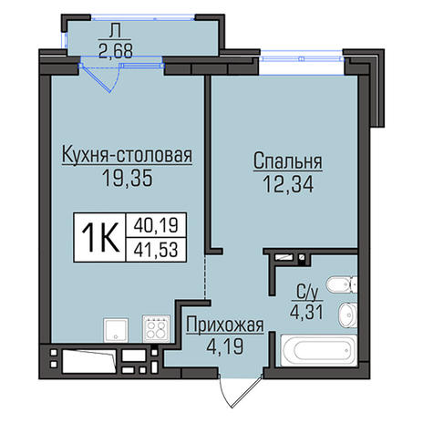 Вариант №2952, 2-комнатная квартира в жилом комплексе Ключевой