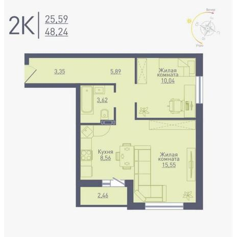 Вариант №4790, 2-комнатная квартира в жилом комплексе
