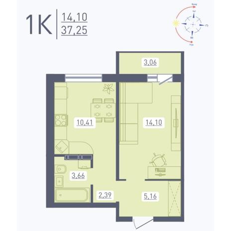Вариант №5572, 1-комнатная квартира в жилом комплексе