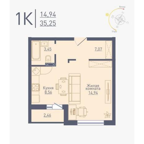 Вариант №4792, 1-комнатная квартира в жилом комплексе