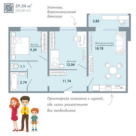 Вариант №3412, 3-комнатная квартира в жилом комплексе