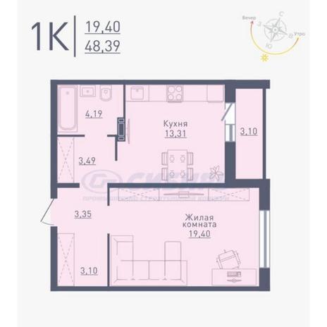 Вариант №4774, 1-комнатная квартира в жилом комплексе