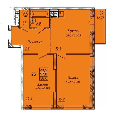 Вариант №5635, 2-комнатная квартира в жилом комплексе