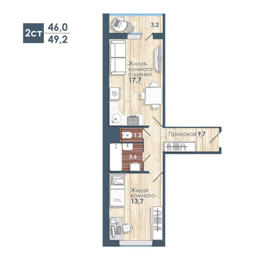 Планировка 2-комн. студия площадью 49.2 м<sup>2</sup> в ЖК Чистая Слобода