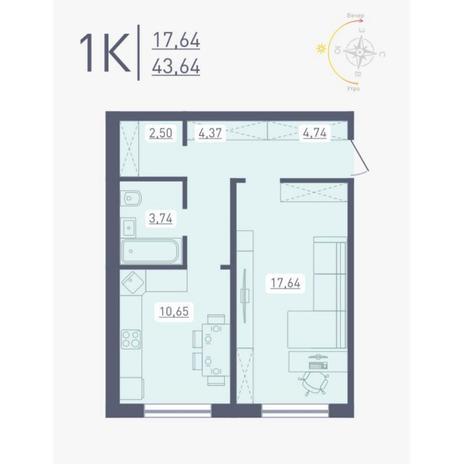 Вариант №4872, 1-комнатная квартира в жилом комплексе Радуга Сибири