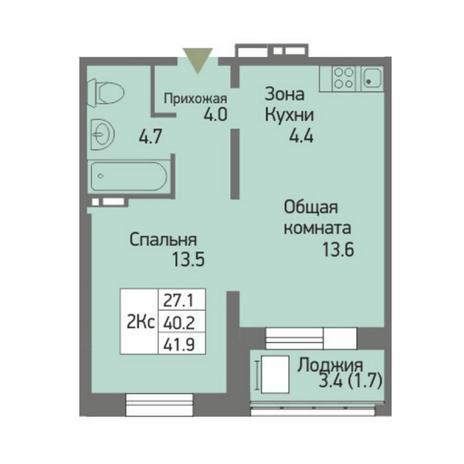 Вариант №3867, 2-комнатная квартира в жилом комплексе Акварельный