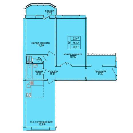 Вариант №3861, 3-комнатная квартира в жилом комплексе Софийский квартал