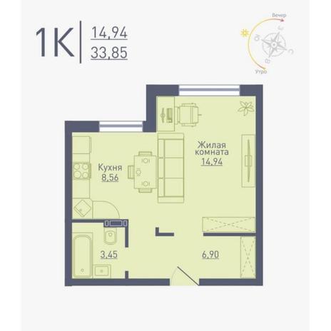 Вариант №4786, 1-комнатная квартира в жилом комплексе Акварельный 3.0
