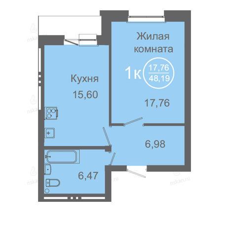 Вариант №2426, 2-комнатная квартира в жилом комплексе Дианит