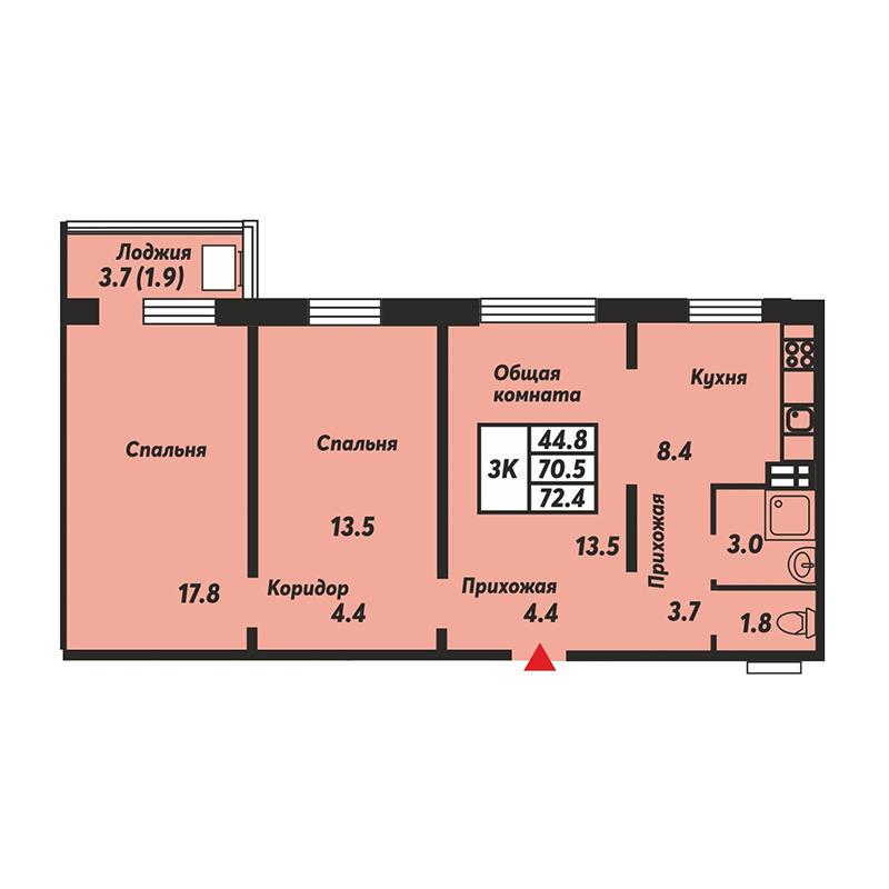 Планировка 3-комнатная площадью 72.2 м<sup>2</sup> в ЖК Галактика