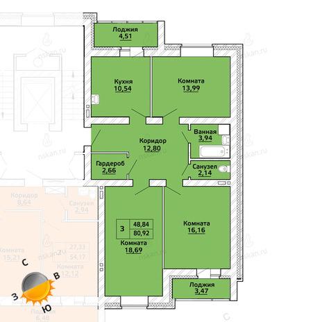 Вариант №513, 3-комнатная квартира в жилом комплексе Начало мая