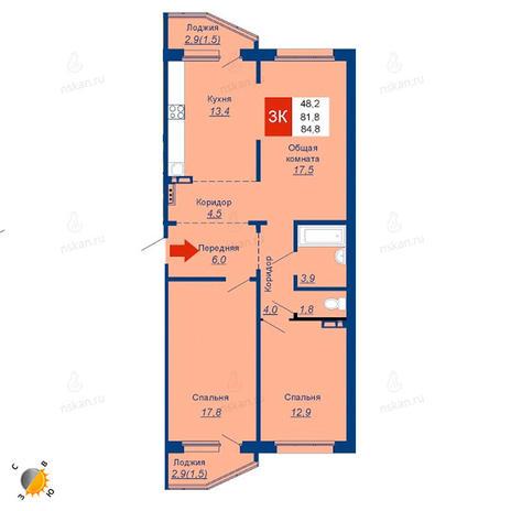 Вариант №1938, 3-комнатная квартира в жилом комплексе