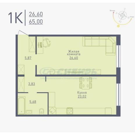 Вариант №4767, 1-комнатная квартира в жилом комплексе Радуга Сибири
