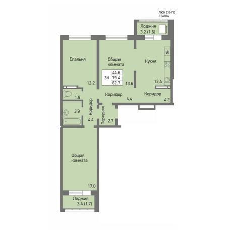 Вариант №4508, 3-комнатная квартира в жилом комплексе Акварельный 3.0