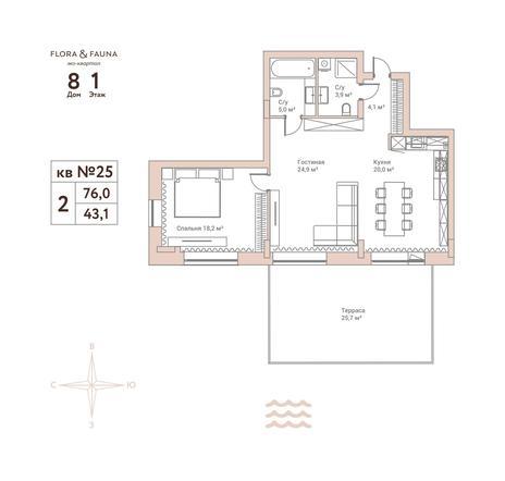 Вариант №2180, 2-комнатная квартира в жилом комплексе Flora & Fauna