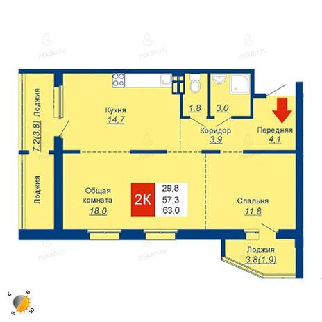 Вариант №1943, 3-комнатная квартира в жилом комплексе Революция