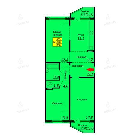 Вариант №2584, 3-комнатная квартира в жилом комплексе Родники
