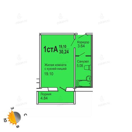 Вариант №730, 1-комнатная квартира в жилом комплексе Софийский квартал