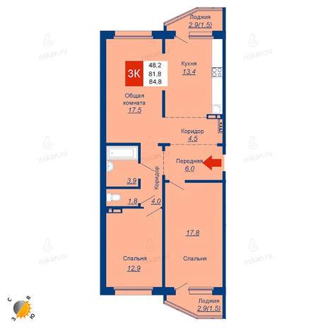 Вариант №1947, 3-комнатная квартира в жилом комплексе Акварельный