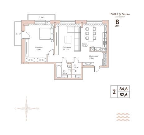 Вариант №2179, 2-комнатная квартира в жилом комплексе Flora & Fauna