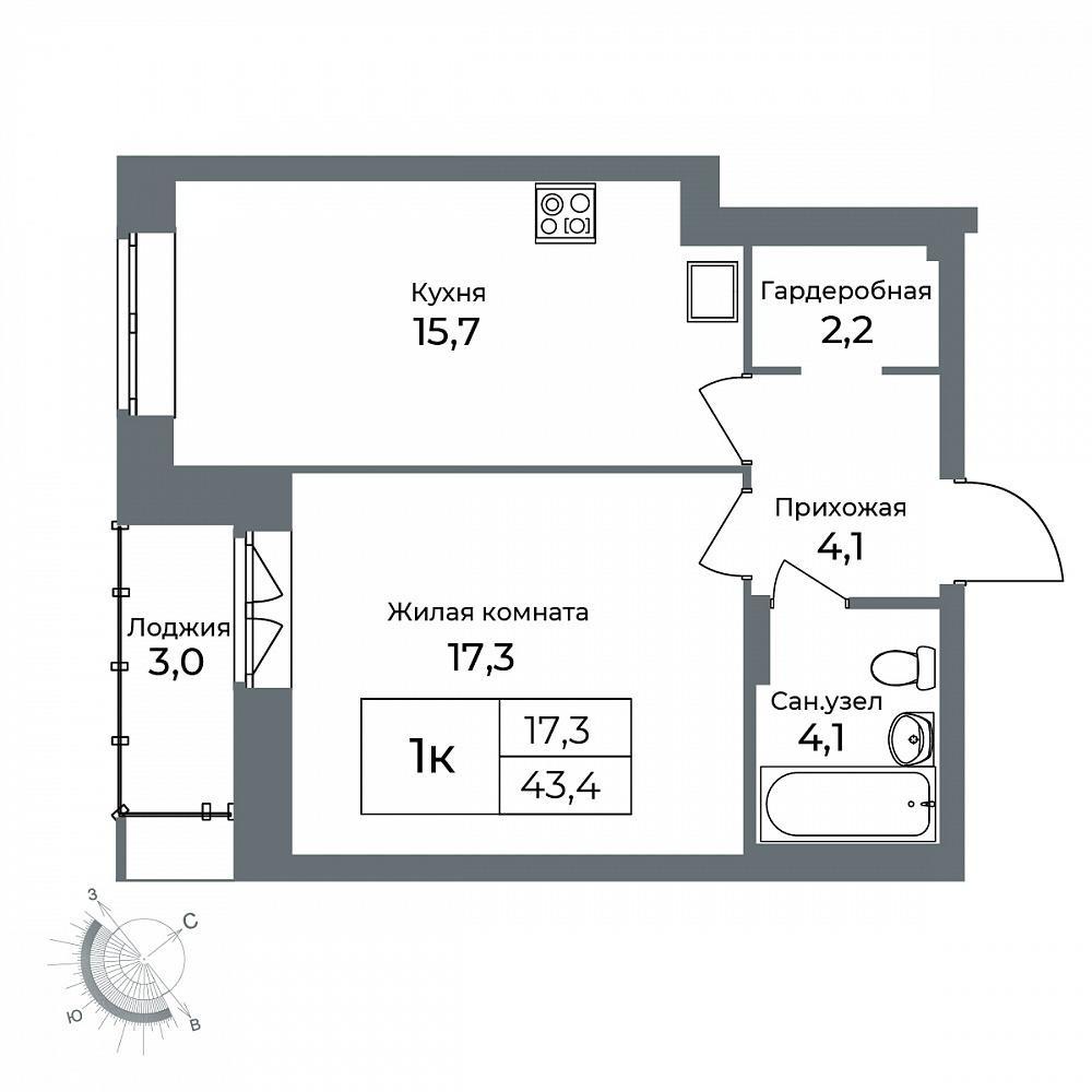 Планировка 1-комнатная площадью 43.4 м<sup>2</sup> в ЖК Я - Маяковский