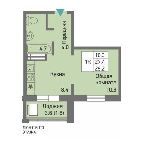 Вариант №4511, 1-комнатная квартира в жилом комплексе Акварельный 3.0