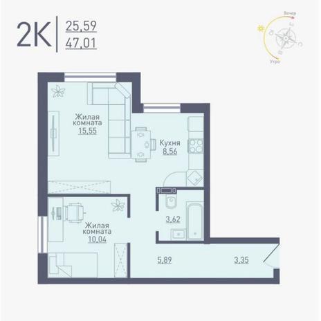 Вариант №4785, 2-комнатная квартира в жилом комплексе